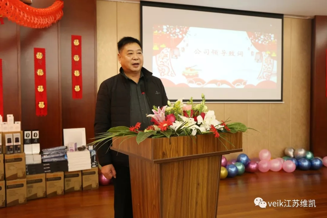 Glory counterparts,Dream sailing VEIK 2020 Spring Festiva was held successfully
